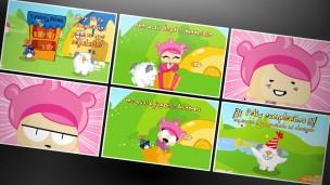 Tarjetas.com - Tarjetas animadas Wilson hace regalo